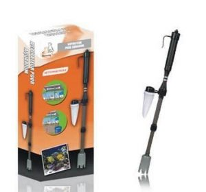 aspirateur-aquarium-beautypet